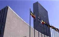 کاندیداتوری روسیه را برای عضویت در شورای حقوق بشر