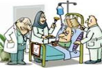 در مان نظام سلامت در روز نخست