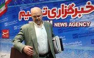 ورود تجهیزات پزشکی و دارو به ایران با پرچم سازمان ملل