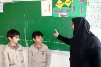شرایط نقل و انتقال فرهنگیان شهر تهران اعلام شد