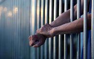رضایت شاکی خصوصی در احکام جایگزین حبس ضروری است
