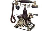 شماره تلفن های ثابت استان سمنان از امشب هم کد می شود