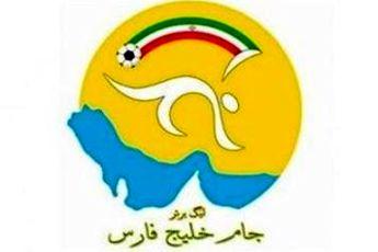 اعلام جزییات فراخوان سازمان لیگ برای طراحی آرم