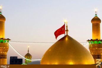 علت سرخی رنگ پرچم امام حسین(ع) چیست؟