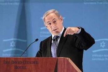 نتانیاهو به دنبال مچ گیری از توافق