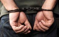 قاتل فراری پس از 2 سال دستگیر شد