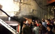حریق ۱۵ باب مغازه در محدوده بازار تهران