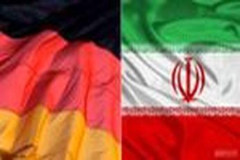 سفر نماینده پارلمان آلمان به تهران