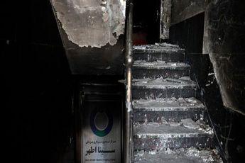 اخطار ایمنی برای بیش از ۴۰۰ بیمارستان و مرکز درمانی در تهران