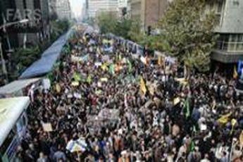 راهپیمایی نمازگزاران تهرانی در «جمعه دلواپسیم، هشدار به توافق ضعیف»