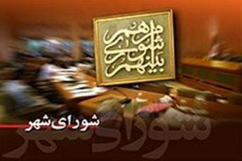صابری: با وضعیت فعلی شورای شهرداری به شورای شهر تبدیل نخواهد شد