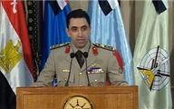 مهلت ۴۸ ساعته ارتش مصر به اخوانالمسلمین