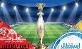 اهدای جام سوپر جام به پرسپولیس در هاله ای از ابهام