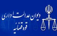 واکنش کارگران به رد شکایت از مزد ۹۲ / نمایندگان کارگران: به دیوان عدالت اعتراض می کنیم
