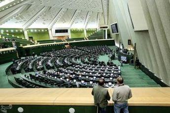 تقدیر از نمایندگان فرزند شهید در صحن علنی مجلس