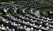 طرح سه فوریتی تعطیلی یک ماهه کشور از دستورکار مجلس خارج شد