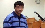 حکم قصاص عامل جنایت در خیابان مدنی تأیید شد