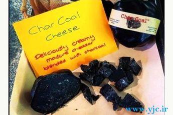 عجیب ترین پنیر دنیا + عکس