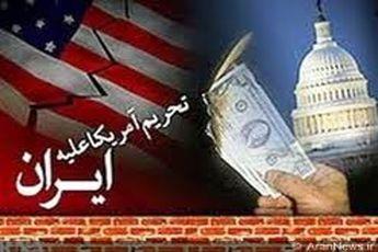 تحریمهای تازه امید مذاکره با ایران را نابود میکند