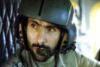ترور صیاد؛ جنایتی که از قلب اروپا هدایت شد