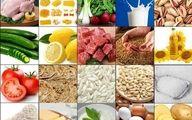 گرانی مرغ و لبنیات و ارزانی میوه و حبوبات