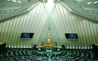 مخالفت با رایگیری علنی و با برگه در مجلس