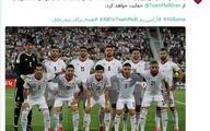 حمایت باشگاه رم ایتالیا از تیم ملی ایران+عکس