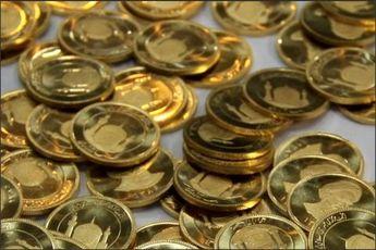 خرید 31 هزار سکه توسط یک جوان 31 ساله