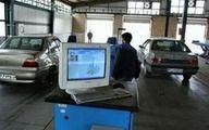 تشکیل کارگروه ویژه برای کاهش سن معاینه فنی خودروها