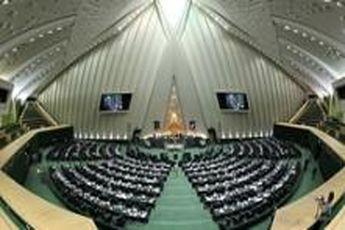 مجلس تعریف «نظارت و بازرسی» را تصویب کرد