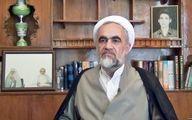 حکم احمد منتظری تعلیق شد / موافقت رهبری