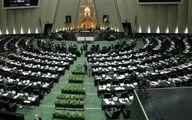 ابراز تمایل پولدارها برای کمک به دولت از بهارستان