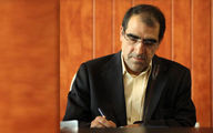 استعفای وزیر بهداشت تایید شد