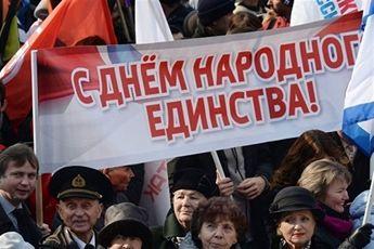 «روز وحدت ملی»  در روسیه