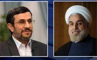 درخواست کمک مالی دانشگاه احمدینژاد از روحانی