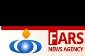 پربحثترین اخبار فارس در ۸ اردیبهشت + لینک