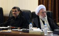 احمدینژاد تلاش دارد از ماجرای نارضایتیهای مردمی ماهی خود را صید کند