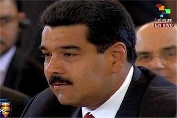 مادورو وارد اوروگوئه شد