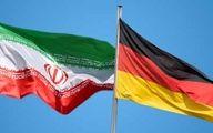 احضار کاردار ایران به وزارت خارجه آلمان