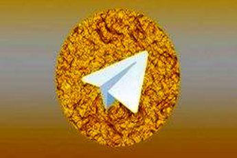 تلگرام طلایی فیلتر می شود؟