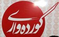 اقتصاد نرم زمینه ساز رفع مشکلات کردستان