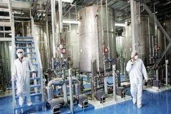 دستاوردهای جدید سازمان انرژی اتمی رونمایی می شود