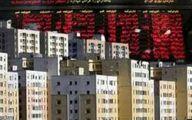 قیمت اوراق مسکن ۴ ماهه ۱۲۱ درصد افزایش یافت / مسکن گران می شود؟