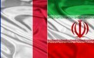هیات پارلمانی فرانسه و رومانی در راه تهران