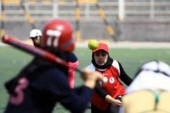 دعوت از تیم سافت بال بانوان ایران به تورنمنت بین المللی کراچی