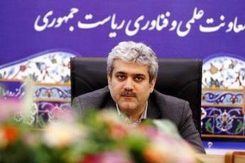 راه اندازی پارک فناوری در کمیته امداد امام خمینی