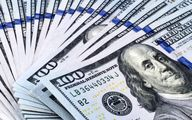 قیمت دلار در بازار امروز ( 1 بهمن 1397 )