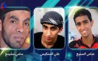 اعدام سه جوان انقلابی بحرینی