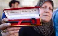 کلید؛ نماد دادخواهی فلسطین + تصاویر