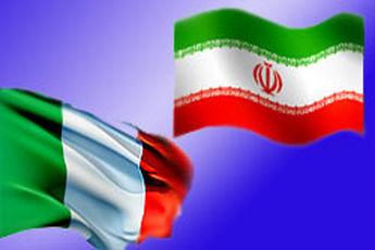 هیئت پارلمانی ایتالیا به تهران میآید